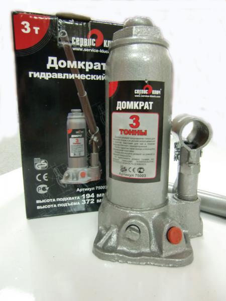 Домкрат Сервис ключ 25т 240-357 мм - фото 9