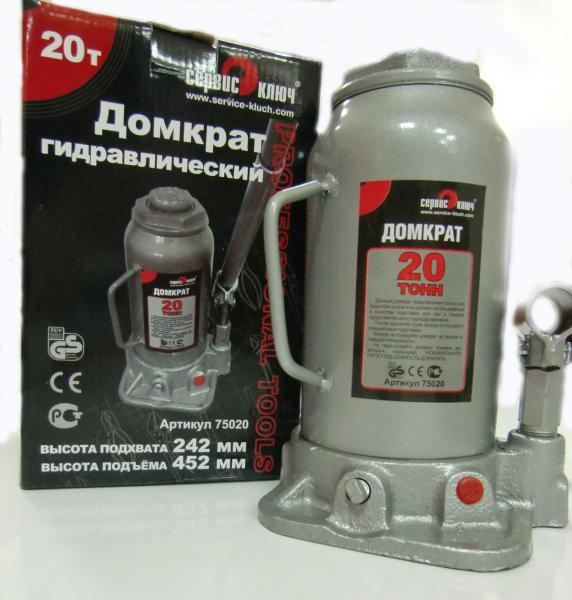 Домкрат Сервис ключ 25т 240-357 мм - фото 7